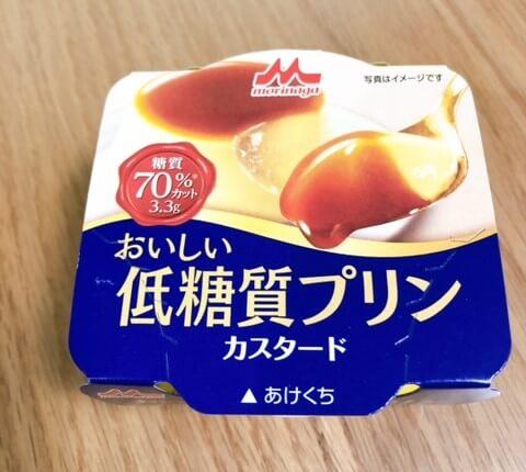 美味しい低糖質プリン カスタード
