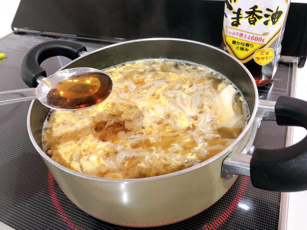 酸辣湯 ごま油を入れる