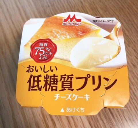 美味しい低糖質プリン チーズケーキ