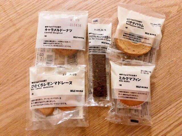 無印良品 糖質10g以下のお菓子②