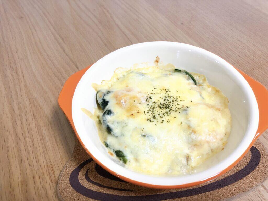 鮭とほうれん草の豆乳グラタンの完成