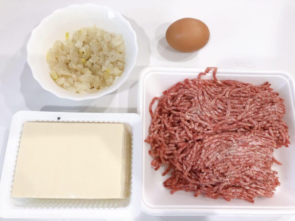 豆腐ハンバーグの材料