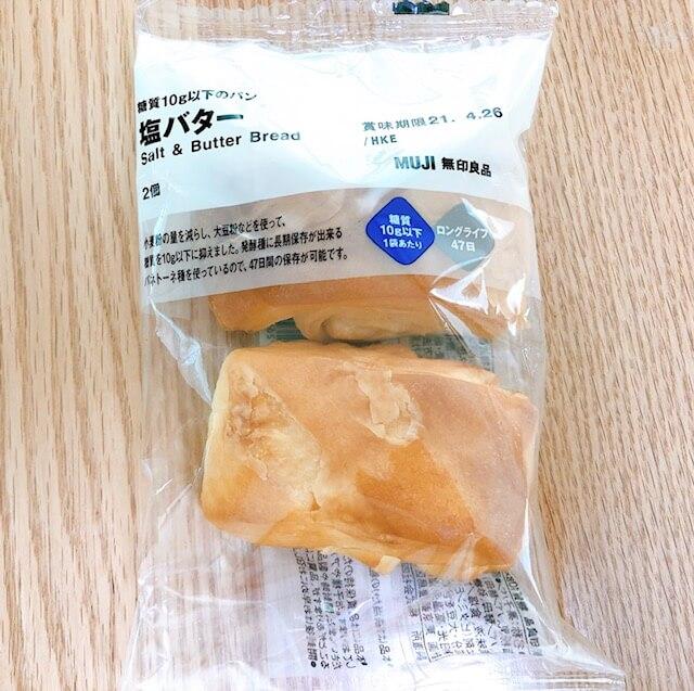 無印良品 糖質10g以下のパン 塩バター