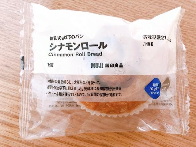 無印良品 糖質10g以下のパン シナモンロール