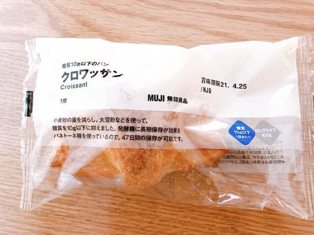 無印良品 糖質10g以下のパン クロワッサン
