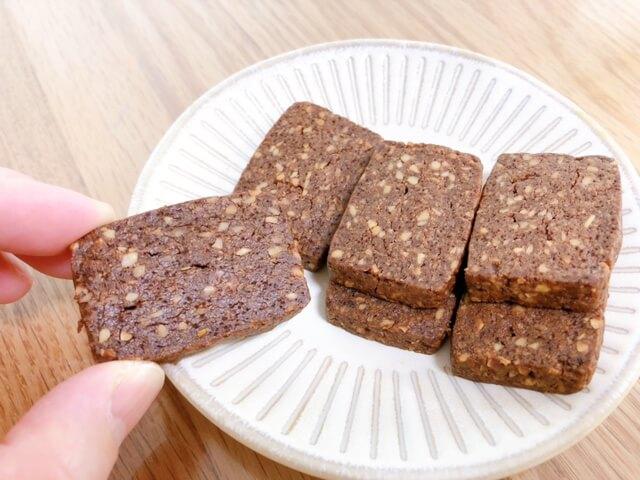 無印良品 糖質10g以下のお菓子 アーモンドショコラサブレ②
