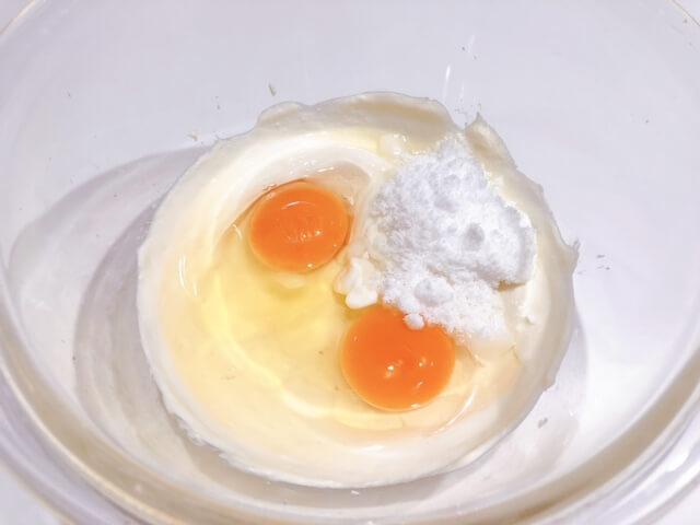 豆腐のガトーショコラ 卵と砂糖を入れる