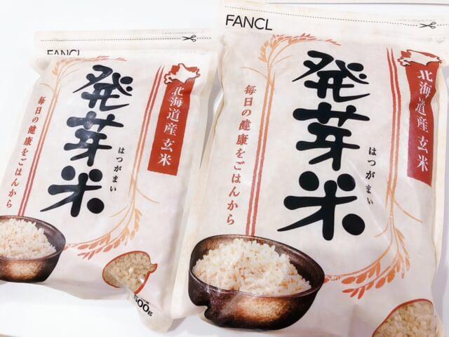 FANCL 発芽米