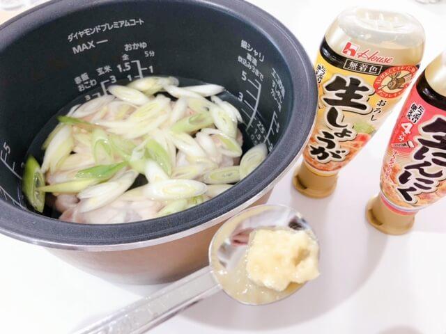 参鶏湯 調理