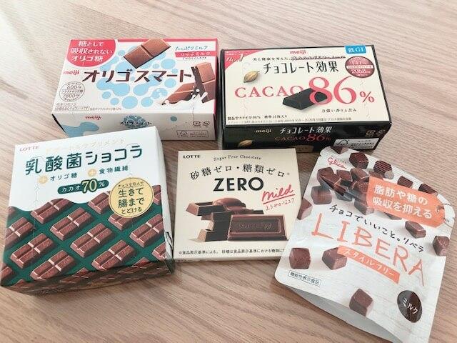 スーパーやコンビニで買える低糖質&機能性チョコレート5つ