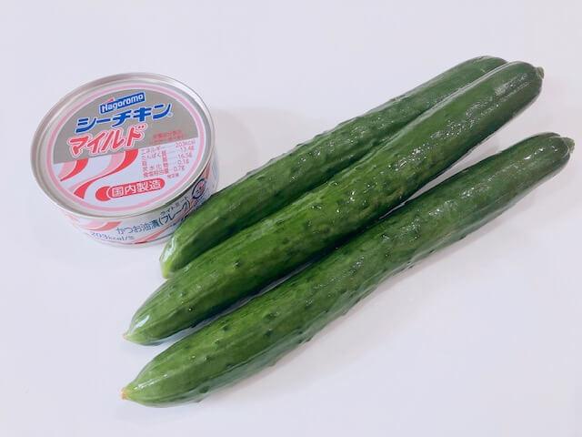 【大量消費】キュウリとツナの和風サラダ 材料