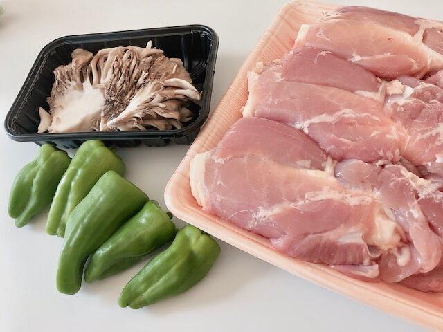 【ガリバタチキン】少ない調味料で絶対美味しいレシピ 材料