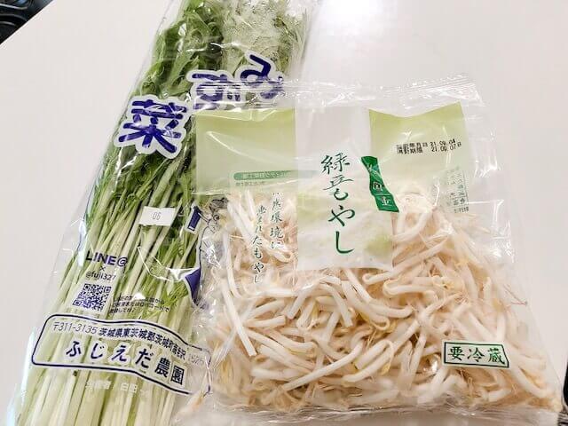 水菜ともやしのさっぱり梅サラダ 材料