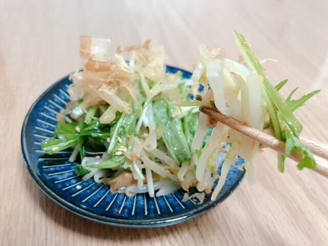 水菜ともやしのさっぱり梅サラダ まとめ