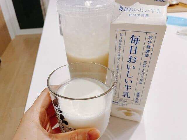 【ヨーグルトメーカー】米麹で作る簡単な甘酒 飲み方